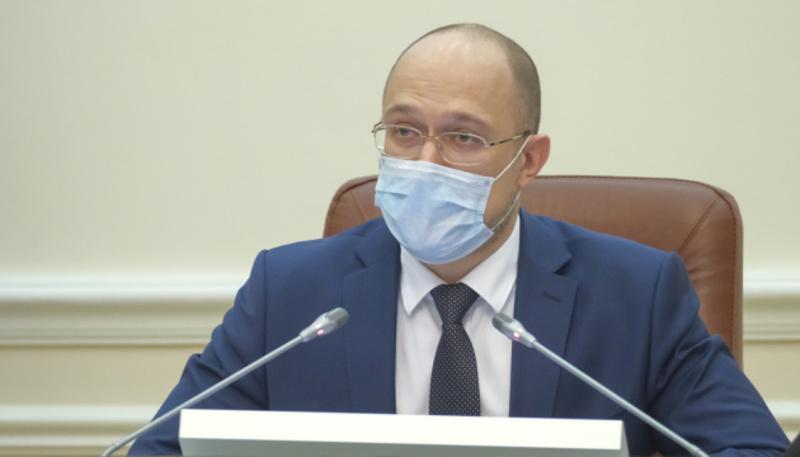 Як Україна житиме після карантину