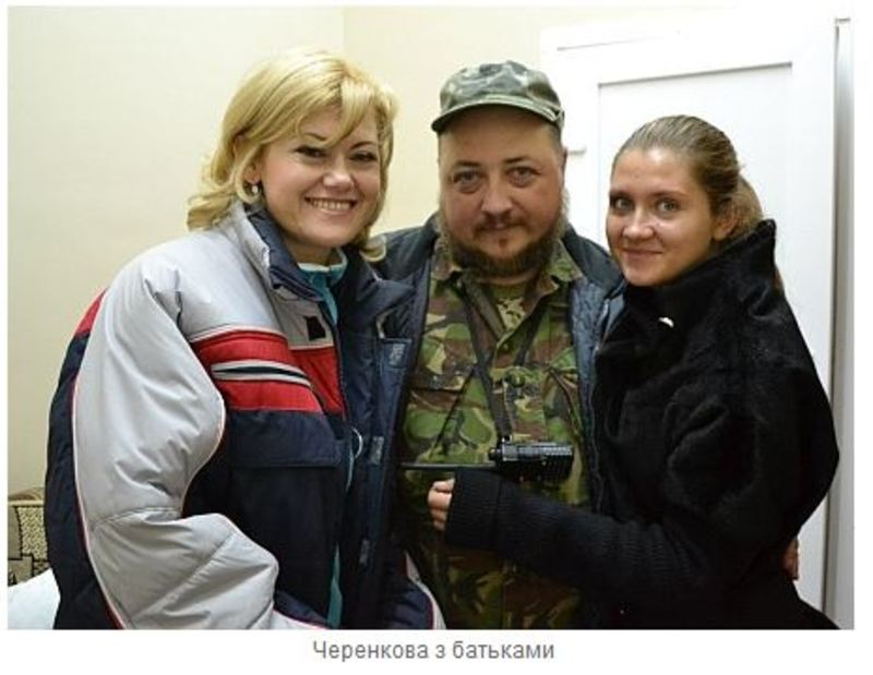 Що роблять з симпатиками терористів у Франції і Україні