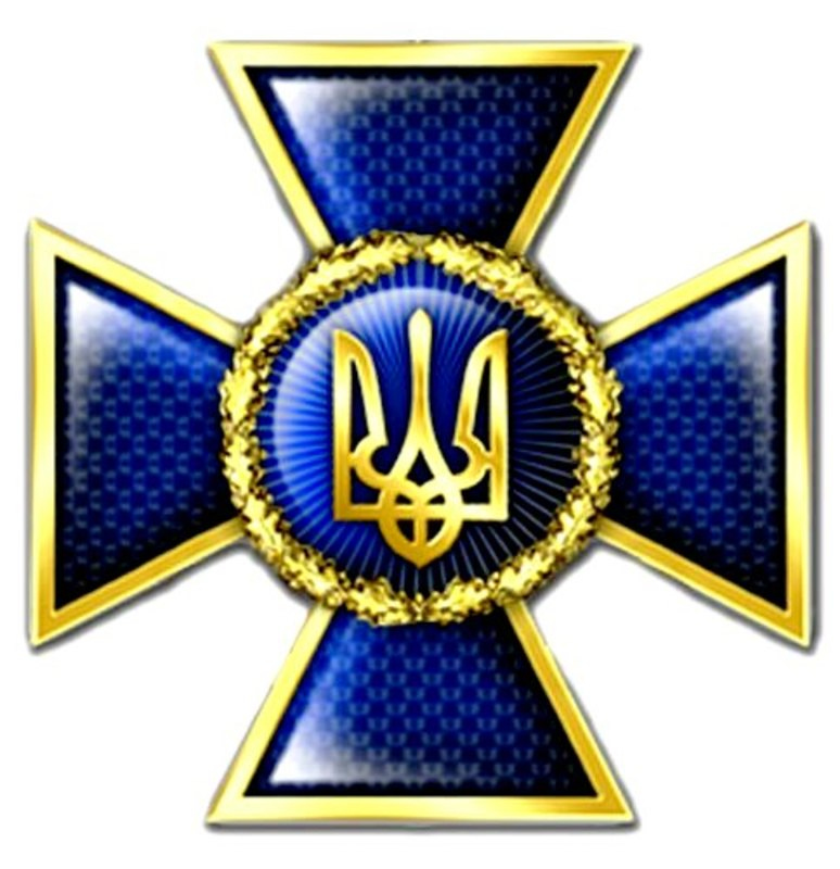 Coping with Russia's Penetration of Ukraine's Security Service