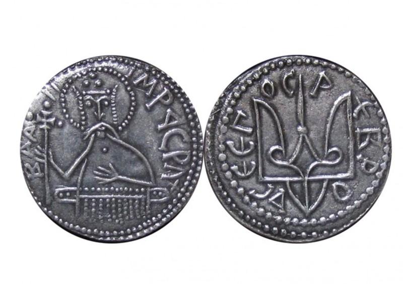 Рівно 100 років тому гербом УНР затвердили тризуб