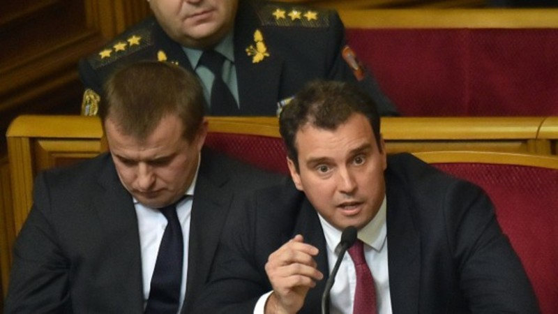 Can This Man Save Ukraine's Economy?