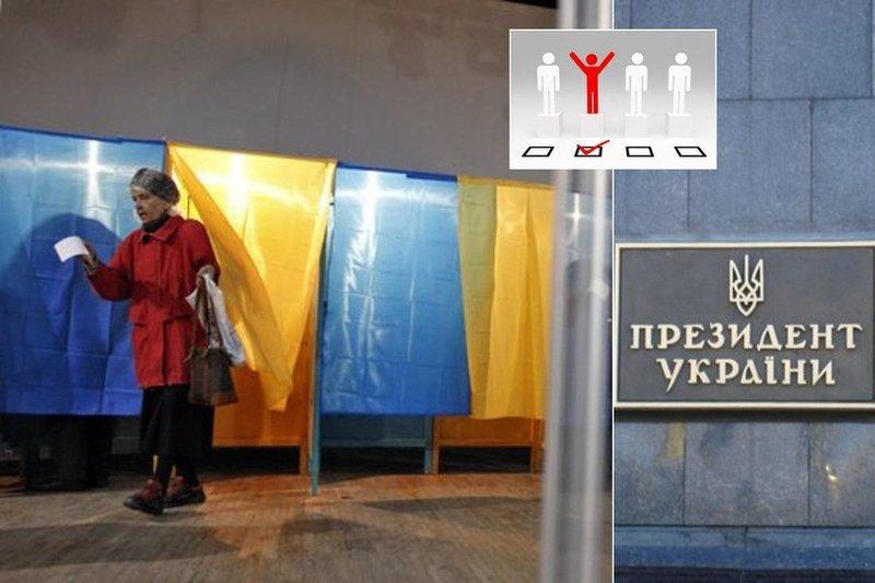Пам'ятка щодо голосування у США на виборах Президента України 21 квітня