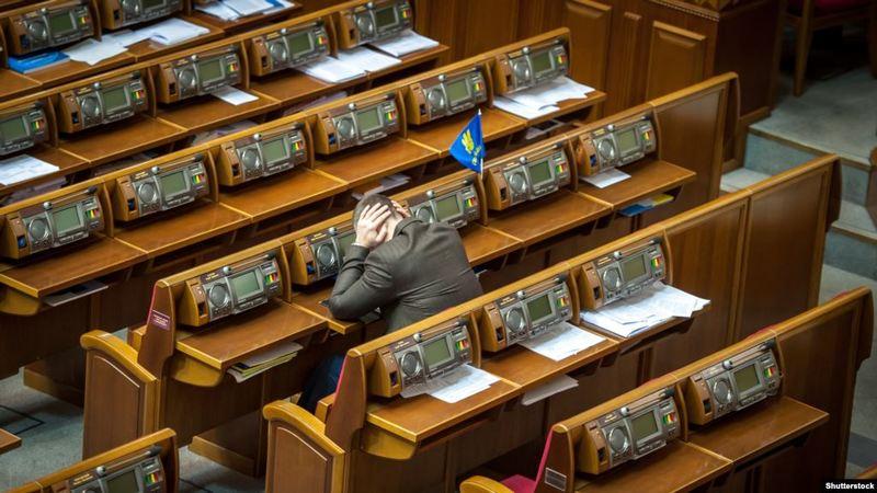 Ні обіцянок, ні пробачень: історія скасування депутатської недоторканності за шести президентів