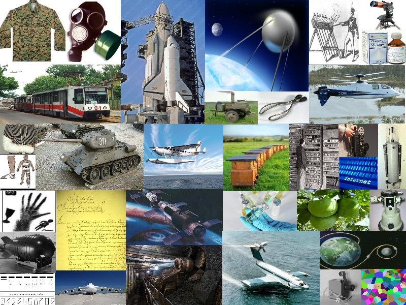 ТОП-10 винаходів українців, які змінили хід історії