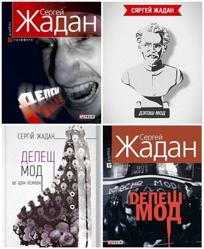 Неспішна культурна експансія: переклади українських книжок за кордоном 2019