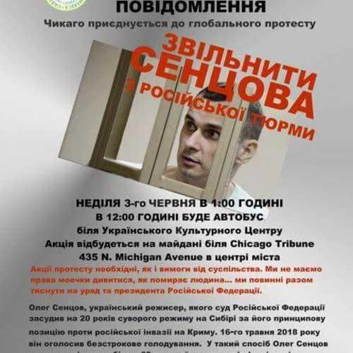 Мітинг в підтримку Олега Сенцова