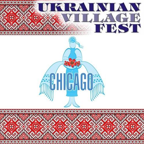 Ukrainian Village Fest - 2017