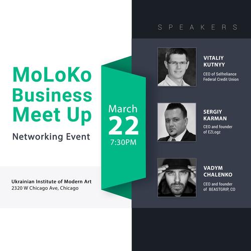 MoLoKo Business Meet Up у Чикаго