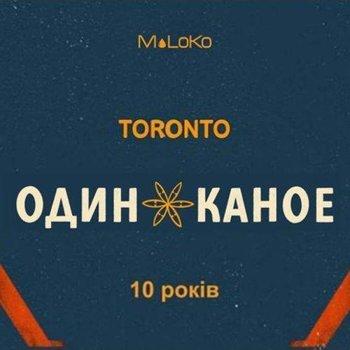 Один в Каное у  Toronto