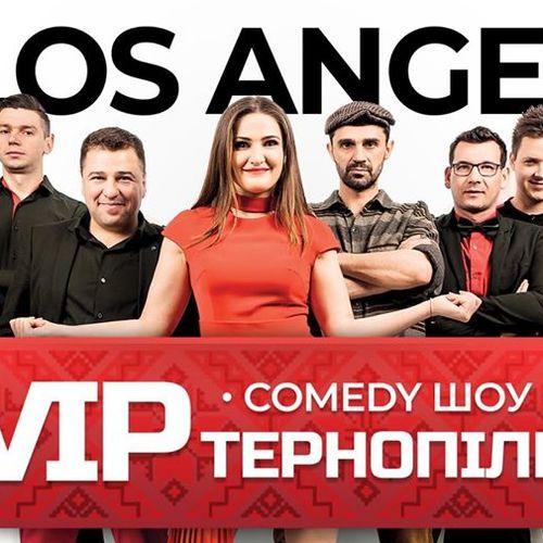 Comedy Show VIP Тернопіль в Los Angeles!