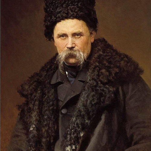 205-річчя з дня народження Тараса Шевченка
