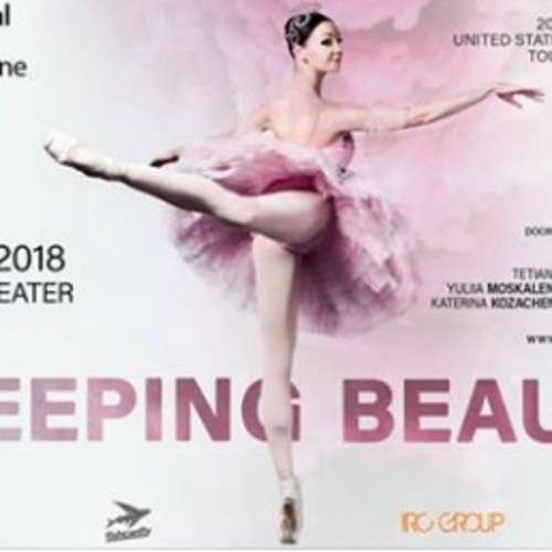 National Ballet of Ukraine in Chicago