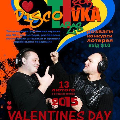 """DiscoTivka """"Valentines Day"""""""