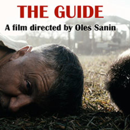 The Guide - Premier Showing in Chicago