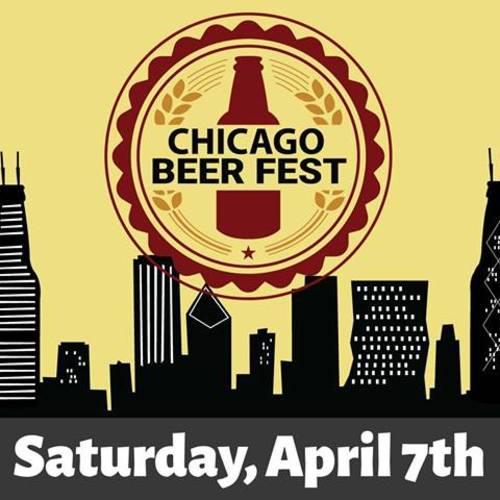 Чиказький пивний фестиваль