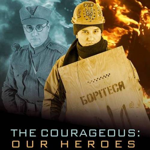 """""""The Courageous: Our Heroes"""" in Chicago"""