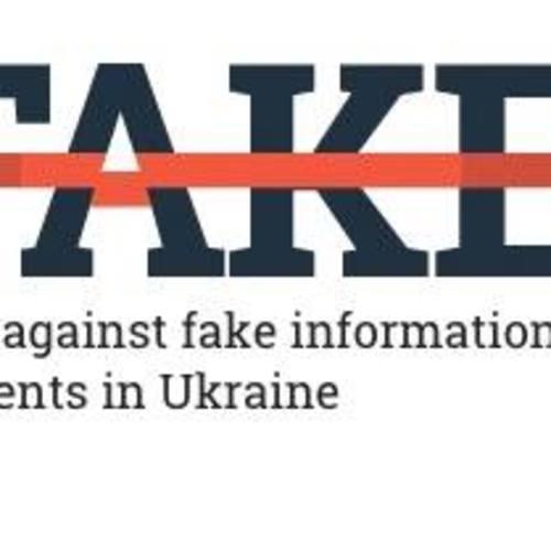 Лекція: Як боротися фактами з кремлівською дезинформацією