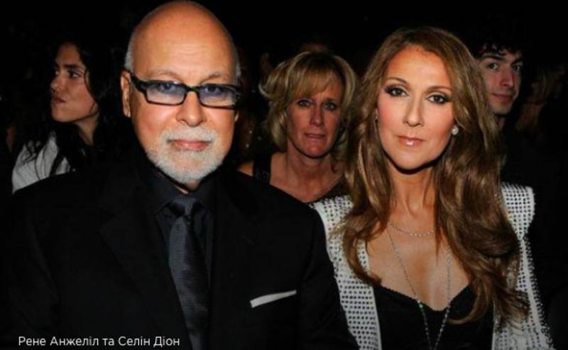 УЛас-Вегасі від раку помер чоловік співачки Селін Діон