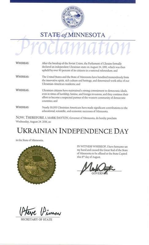Офіційним святом у штаті Міннесота є День Незалежності України - фото 1