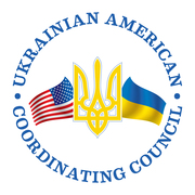 Ukrainian American Coordinating Council