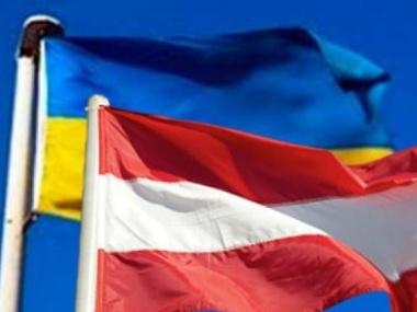 Австрія виділила мільйон євро на допомогу Донбасу