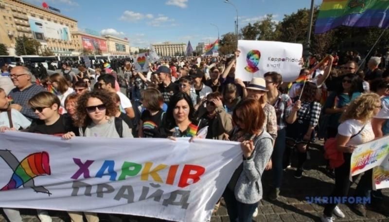 Перший ЛГБТІ-прайд у Харкові. Як це було – відео
