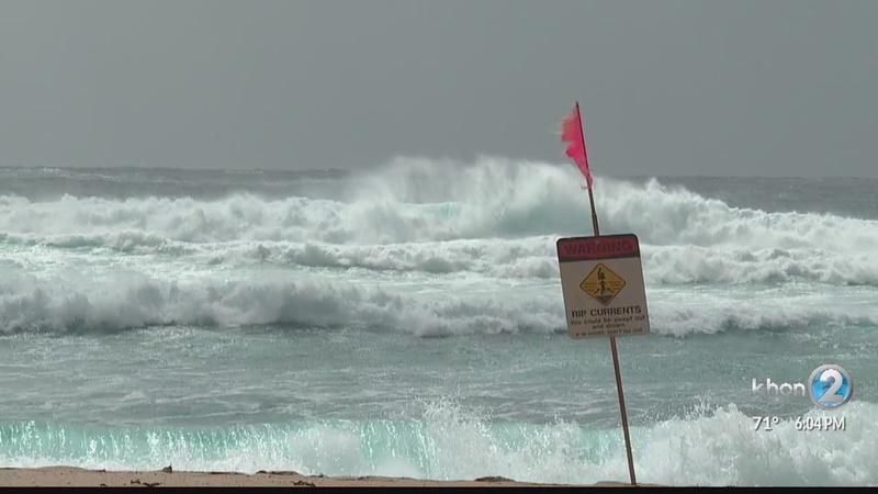 Гаваї накрив потужний шторм