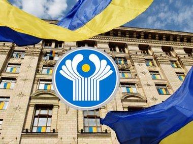 Україна вийшла із важливої угоди в рамках СНД
