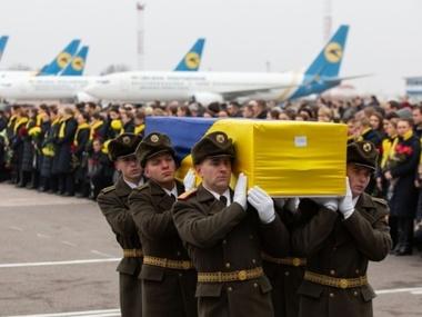 Літак із тілами загиблих в Ірані прибув до України