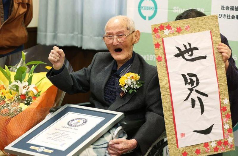 В Японії помер найстаріший чоловік у світі