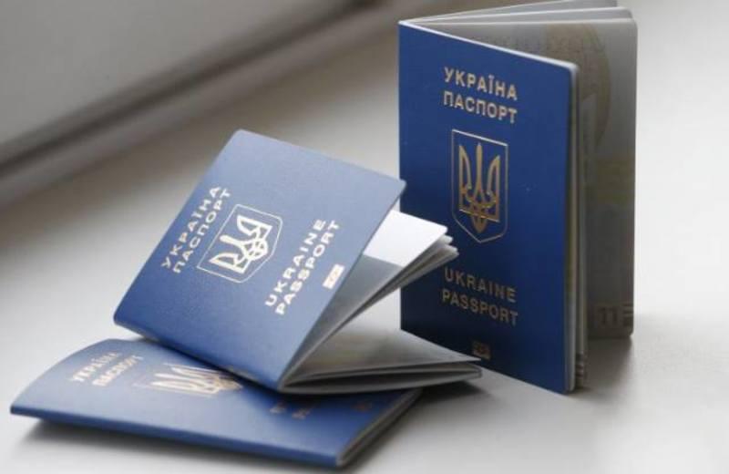 Важливе повідомлення від Генерального консульства України в Чикаго