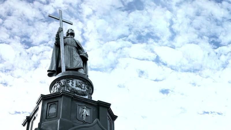 Сьогодні відзначають День хрещення Київської Русі