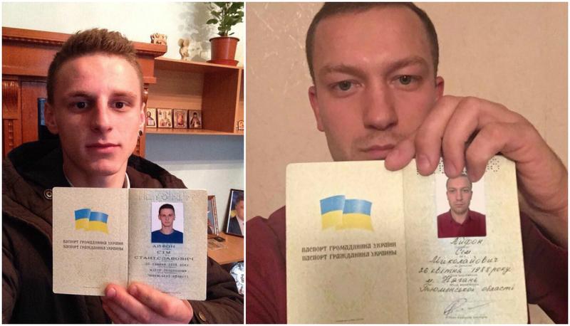 Двоє українців офіційно змінили імена на Айфон Сім