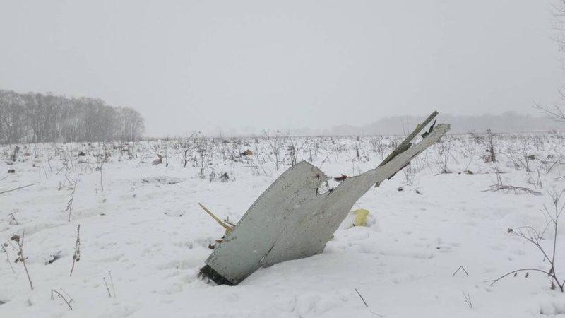 Катастрофа Ан-148 в Росії: не вижив ніхто (оновлено)