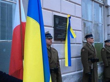 У Варшаві вшанували дипломатів Української Народної Республіки