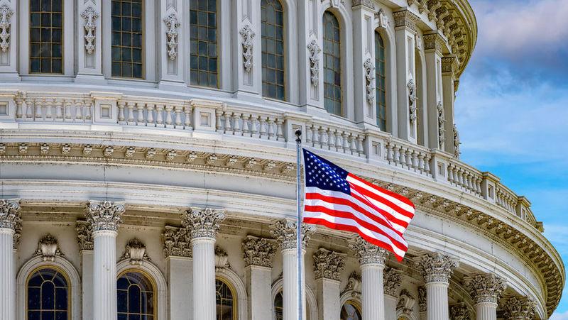 Палата представників конгресу США прийняла податкову реформу