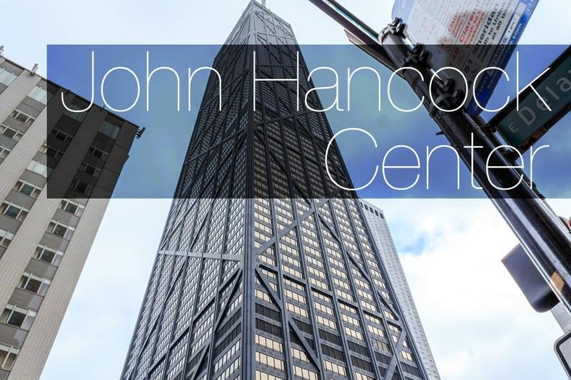 Центр Джона Хенкока втратив знамените ім'я