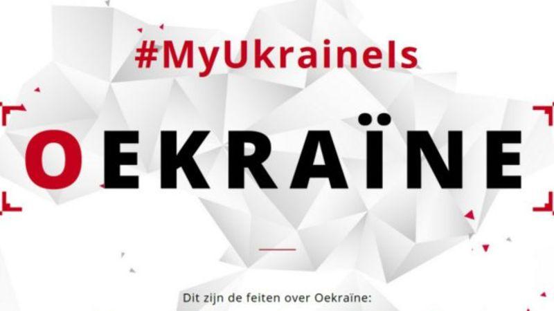 МЗС презентувало унікальні відео та сайт про Україну