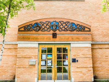 Український музей потрапив до переліку місць у Чикаго, які варто відвідати