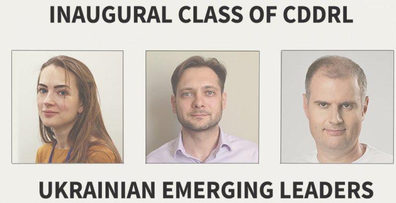 Українців навчатимуть лідерству в університеті Стенфорда