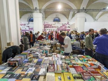 «Книжковий Арсенал» номінували на премію Лондонського книжкового ярмарку