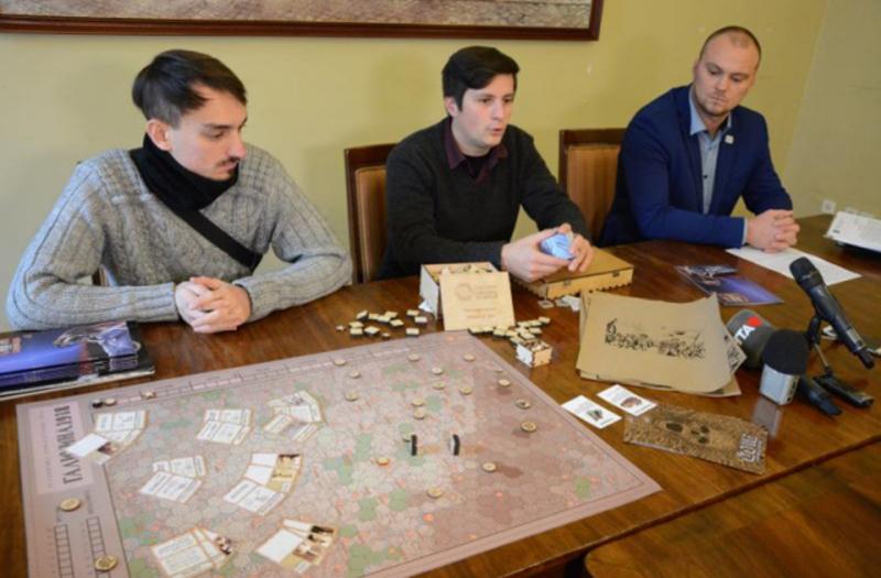 В Україні презентували історичну гру про історію ЗУНР