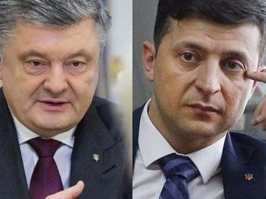 Півсотні відомих українців закликали не голосувати за Зеленського
