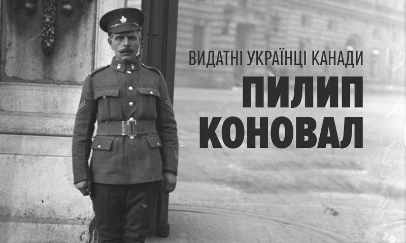 У Франції відкриють Алею на честь українського героя