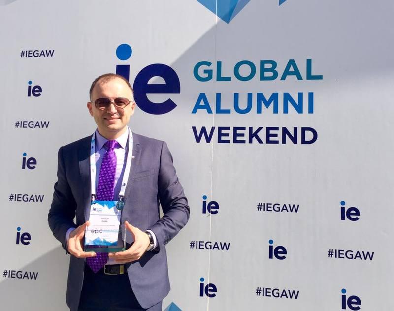 Українець отримав престижну нагороду IE EPIC Award 2017