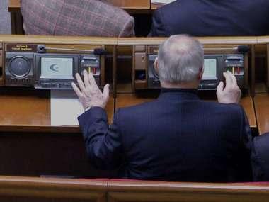 """Зеленський планує штрафувати депутатів за """"кнопкодавство"""""""