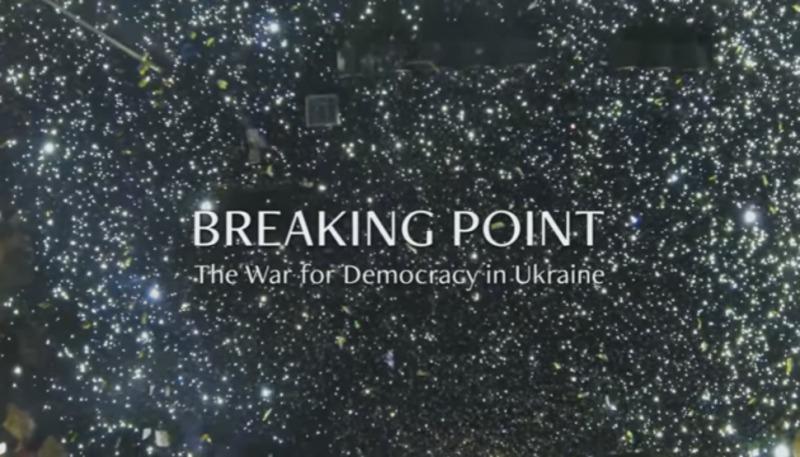 Український фільм став кращим на фестивалі у Каліфорнії
