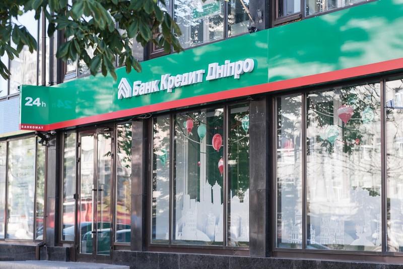 Хакери вкрали мільйон доларів з українського банку