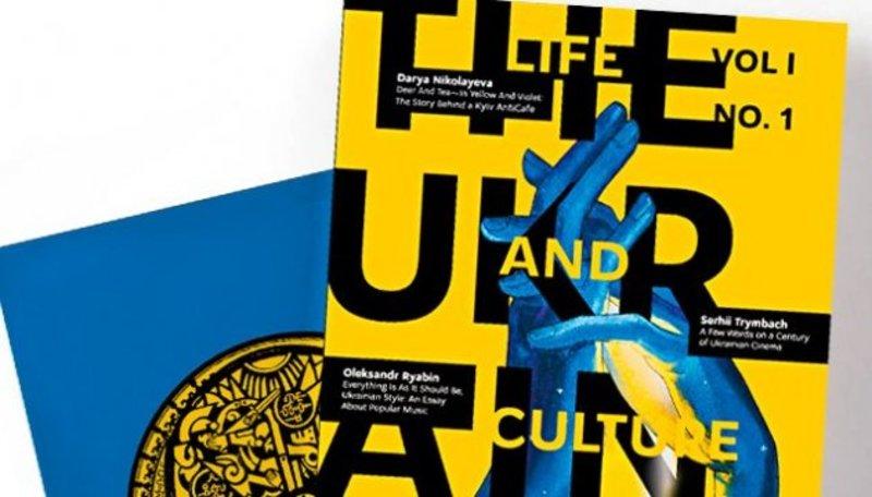 У Вірджинії випускатимуть журнал про Україну