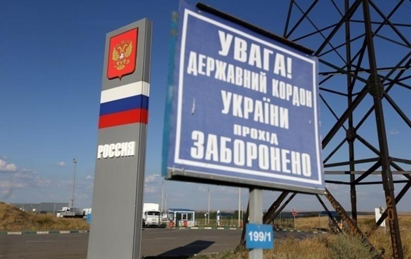 Порошенко повідомив, коли почне працювати новий режим перетину кордону зРосією